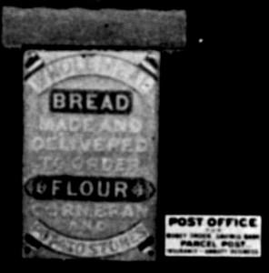 Whitehall bakery sign detail